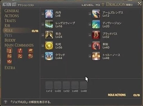 FINAL FANTASY XIV Letter from the Producer LIVE Part XXXVI - YouTube - Mozilla Firefox 2017_05_23 1_24_05.mp4_snapshot_04.08_[2017.05.23_05.29.27].jpg