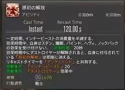 FINAL FANTASY XIV Letter from the Producer LIVE Part XXXVI - YouTube - Mozilla Firefox 2017_05_23 1_24_05.mp4_snapshot_46.30_[2017.05.23_14.05.44].jpg