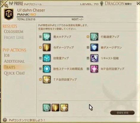 FINAL FANTASY XIV Letter from the Producer LIVE Part XXXVI - YouTube - Mozilla Firefox 2017_05_23 3_53_45.mp4_snapshot_08.08_[2017.05.23_20.08.04].jpg