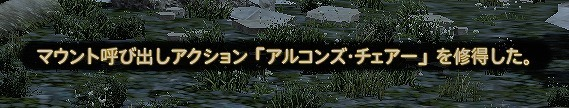 ffxiv_20170204_020022.jpg