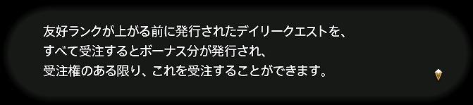 ffxiv_20170225_144932.jpg