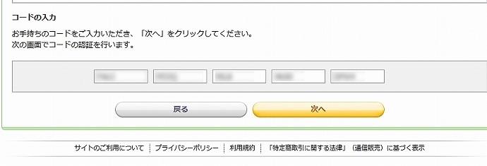 irihasu2017code1 (3).jpg