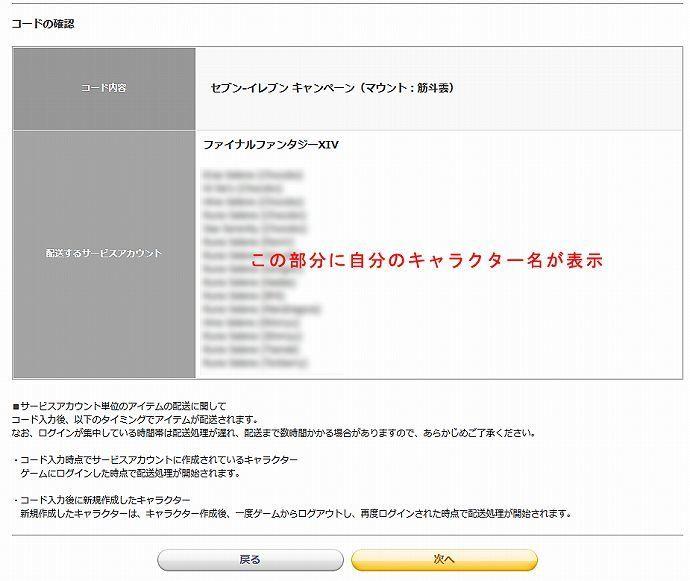 irihasu2017code1 (5).jpg