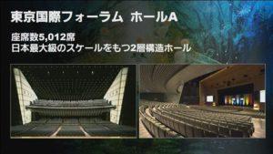 「交響組曲エオルゼア」直前!東京国際フォーラム ホールA アクセスガイド!