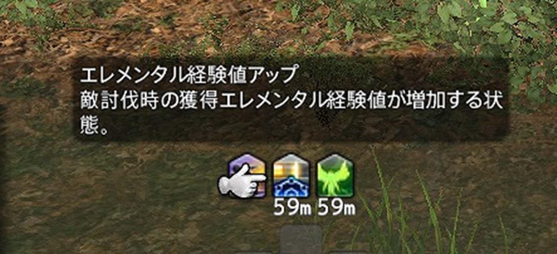 【FF14】初心者&既存向け!チャットの種類 ...
