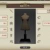 ファッションチェック「魅惑のダンサー」金評価装備・100点評価装備【FF14】