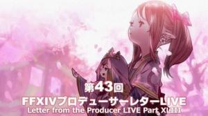 第43回プロデューサーレターライブ(PLL)パッチ4.3実装コンテンツ特集Part1まとめ【FF14】