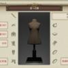 ファッションチェック「夏への扉」金評価装備・100点評価装備【FF14】