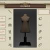 ファッションチェック「休日の都市民」金評価装備・100点評価装備【FF14】