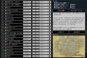 「NM討伐時間管理:アネモス編」には隠しコマンドが存在した!?【FF14】