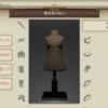 ファッションチェック「裏社会の住人」金評価装備・100点評価装備【FF14】