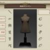 ファッションチェック「精鋭ポストマン」金評価装備・100点評価装備【FF14】