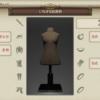 ファッションチェック「いなせな紅蓮祭」金評価装備・100点評価装備【FF14】