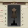 ファッションチェック「秋の過ごし方」金評価装備・100点評価装備【FF14】