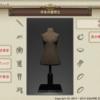 ファッションチェック「学舎の優等生」金評価装備・100点評価装備【FF14】