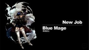 4.5で追加される新ジョブ「青魔道士」現段階まとめ(基本ソロ!)【FF14】