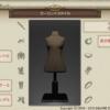 ファッションチェック「ガーロンドスタイル」金評価装備・100点評価装備【FF14】