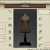 ファッションチェック「休日の騎士」金評価装備・100点評価装備【FF14】