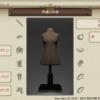 ファッションチェック「熟練の斥候」金評価装備・100点評価装備【FF14】