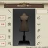 ファッションチェック「駆け出しソーサラー」金評価装備・100点評価装備【FF14】