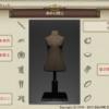 ファッションチェック「革命の闘士」金評価装備・100点評価装備【FF14】