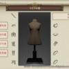 ファッションチェック「スカラの狼」金評価・100点評価装備【FF14】