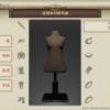 ファッションチェック「民俗学の研究者」金評価・100点評価装備【FF14】