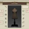 ファッションチェック「さすらいの浪人」金評価装備・100点評価装備【FF14】
