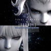 Journeys: FINAL FANTASY XIV ~ Arrangement Album ~ |スクウェア・エニックス e-S