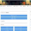 とあるユーザーが作成したアイテム取引支援サイト「FF14トレーダー」のご紹介【FF14】