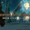 禁断の地エウレカ:ピューロス編(進行発見熊的)まとめ【FF14】