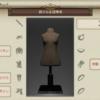ファッションチェック「静かなる冒険者」金評価装備・100点評価装備【FF14】