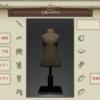 ファッションチェック「元気ハツラツ」金評価装備・100点評価装備【FF14】