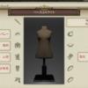 ファッションチェック「ベースはホワイト」金評価装備・100点装備【FF14】
