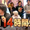 第7回 14時間生放送の「Live Q&A」で吉田Pに質問をしよう! | FINAL FANTASY XIV,