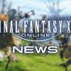 更新のお知らせ(2/16) | FINAL FANTASY XIV, The Lodestone