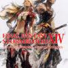 FINAL FANTASY XIV: STORMBLOOD   Art of the Revolution - Western Memories - スク