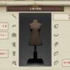 ファッションチェック「王者の風格」金評価装備・100点評価装備【FF14】