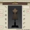 ファッションチェック「古風な冒険者」金評価装備・100点評価装備【FF14】
