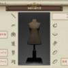 ファッションチェック「海都の都市民」金評価装備・100点評価装備【FF14】