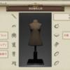 ファッションチェック「空の暴れん坊」金評価装備・100点評価装備【FF14】