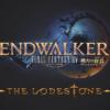 星唄異聞 2020 | FINAL FANTASY XIV, The Lodestone