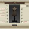 ファッションチェック2月27日発表のテーマは?「散歩の達人」【FF14】
