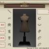 ファッションチェック「東州の武人」金評価装備・100点評価装備【FF14】